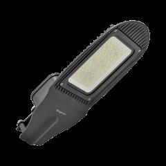 Corp iluminat stradal, LED Philips, 50W, Lumina rece(6500K), 6500 lm, IP66, 5 ani garantie, Braytron