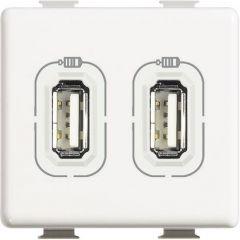 Priza incarcare USB, 2.4A, Alb, Bticino Matix